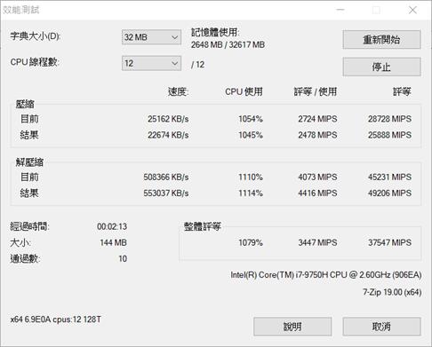 專業設計人士最佳選擇!ASUS ProArt StudioBook Pro 17 (W700) 創作者筆電 @3C 達人廖阿輝