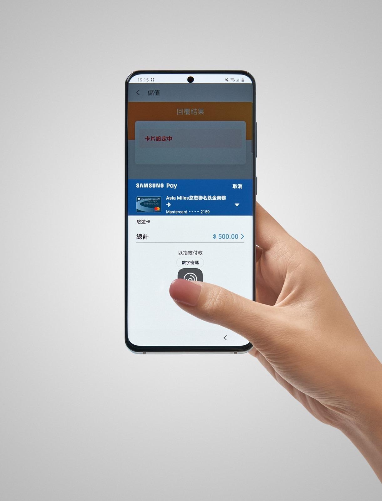 完美手機悠遊卡來了!Samsung Pay 悠遊卡全台首發!支援機型 / 優惠資訊 @3C 達人廖阿輝