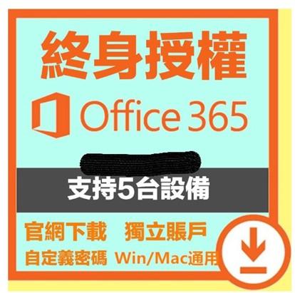小心!買 Office 2019/2016 送 Win 10?POMOONLINE 七折特賣和網購 Office365 / 雲端硬碟帳號能不能買? @3C 達人廖阿輝