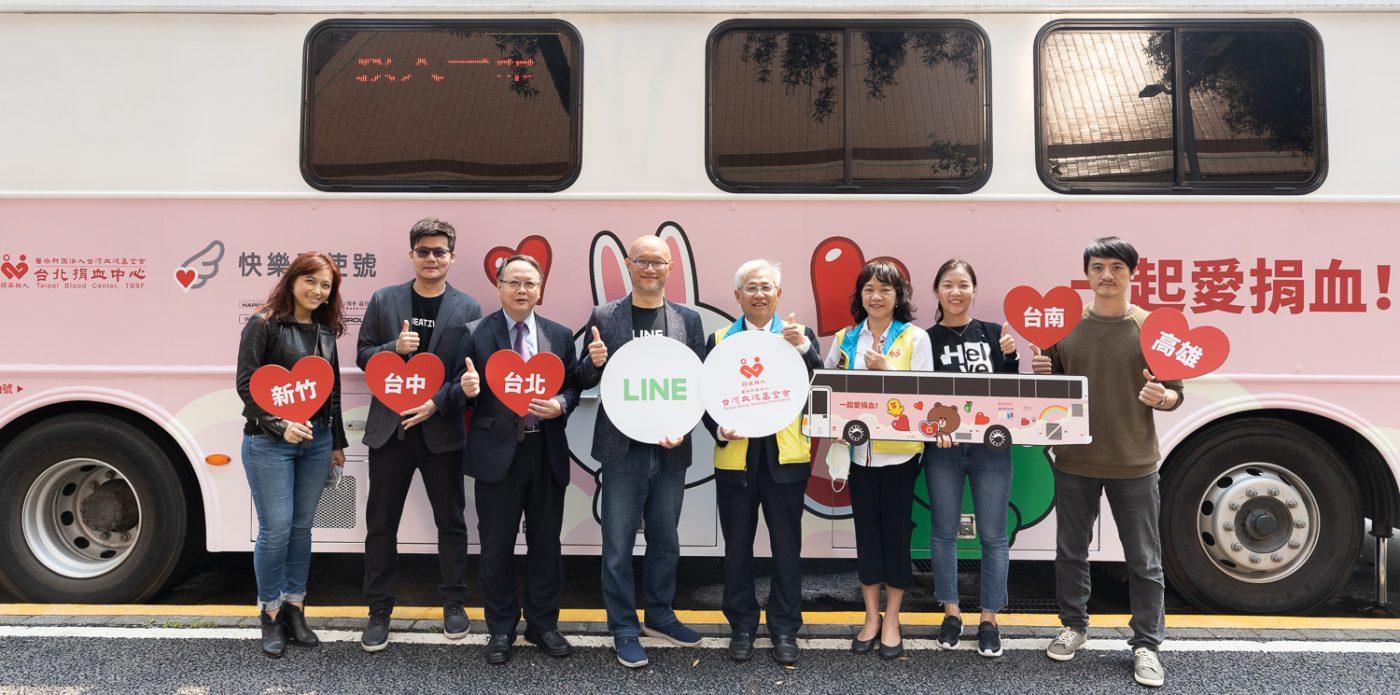 全球首發 LINE FRIENDS 主題限定捐血車在台上路! 熊大、兔兔陪你一起愛捐血 @3C 達人廖阿輝