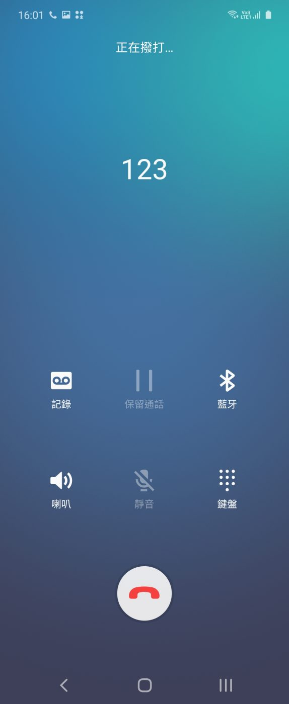 台版三星 Galaxy Z Flip 開啟通話錄音成功!更改泰版 CSC 開啟官方通話錄音教學 (Galaxy Z Flip enable native call recording) @3C 達人廖阿輝