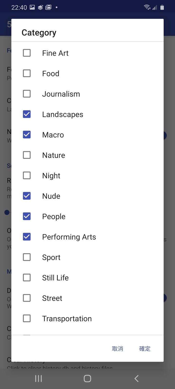 4 個最推薦的 Android 桌布自動下載軟體(上班不要看 NSFW 版本)@3C 達人廖阿輝