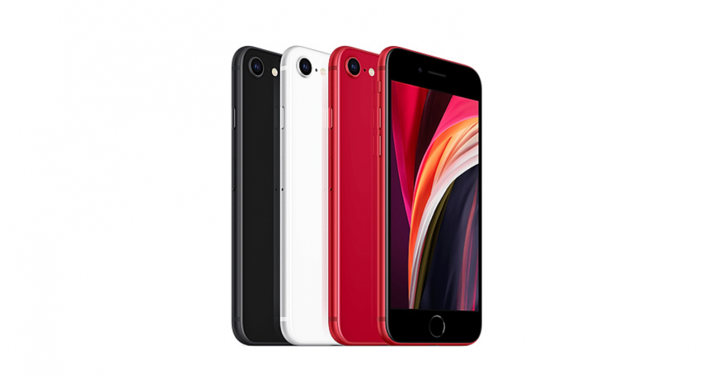 史上最便宜 iPhone 出現!iPhone SE (2020) 發表!4/17 開始預購,新機懶人包 iPhone 8 / 11 全規格完整比較表! @3C 達人廖阿輝