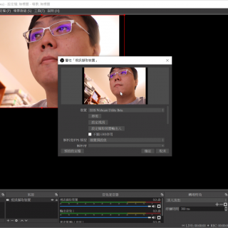 最強視訊/直播設備出現!Canon 推出軟體讓單眼/無反/專業相機搖身一變 WebCam 視訊神器 @3C 達人廖阿輝