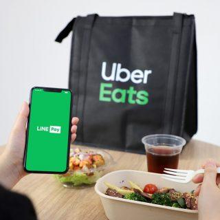 支持全民安心居家防疫 用 LINE Pay 大啖 Uber Eats 平台上美食!免信用卡海外手續費、新饕客獲超激省優惠券 最高樂饗 18% 點數回饋! @3C 達人廖阿輝