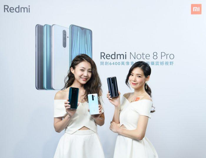「小米母親節」活動期間,Redmi-Note-8-Pro 全系列直降 600 元,6GB64GB 優惠價新台幣 5999 元、6GB128GB 優惠價 6999 元.jpg @3C 達人廖阿輝