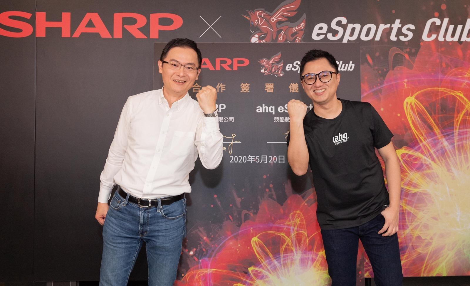 世界最輕僅 141g SHARP AQUOS Zero 2 正式在台上市!跨界贊助 ahq eSports Club 電競俱樂部簽署年度合作 @3C 達人廖阿輝