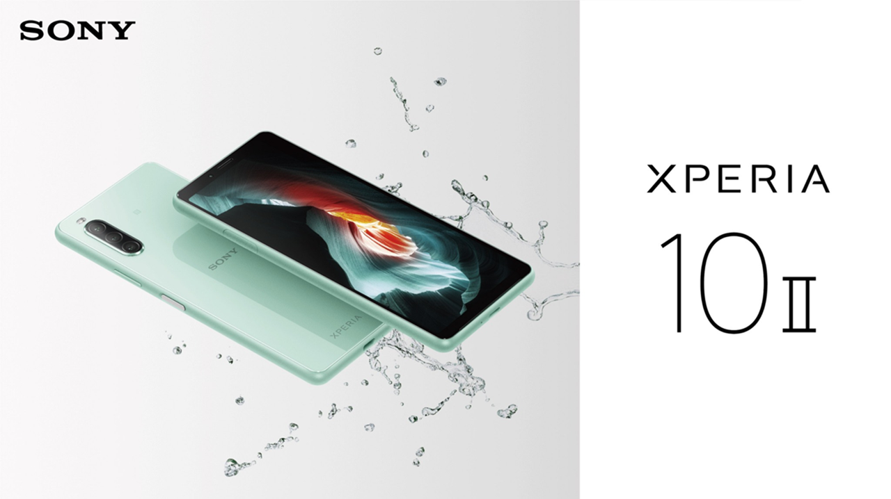Sony Mobile 在台推出萬元防水新機 Xperia 10 II 活力登台!上市資訊 / 價格 / 上市日期 @3C 達人廖阿輝