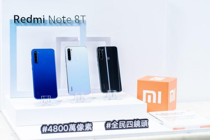 購買超值入門機 Redmi-Note-8T 的 4GB64GB,售價新台幣 5299 元,即可獲贈小米商城 mi.com 新台幣 500 元現金券乙張_thumb.jpg @3C 達人廖阿輝