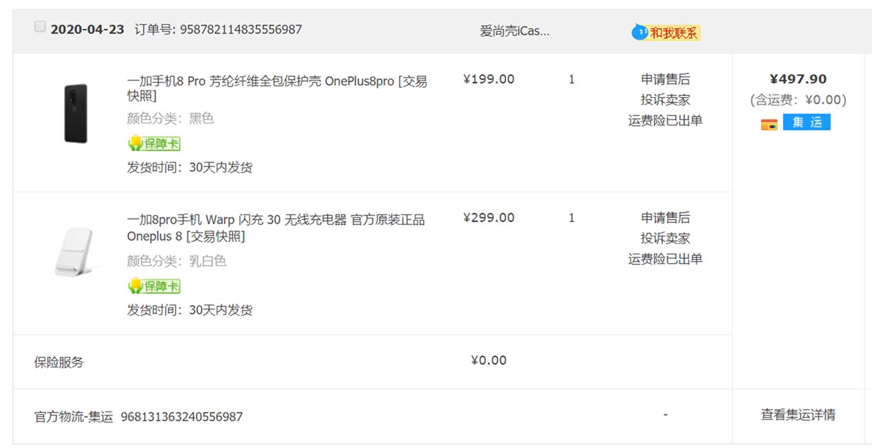 OnePlus 8 Pro 可以使用 OPPO AirVOOC 40W 無線充電器嗎?實測結果比原廠 Warp 無線還要快?!! @3C 達人廖阿輝