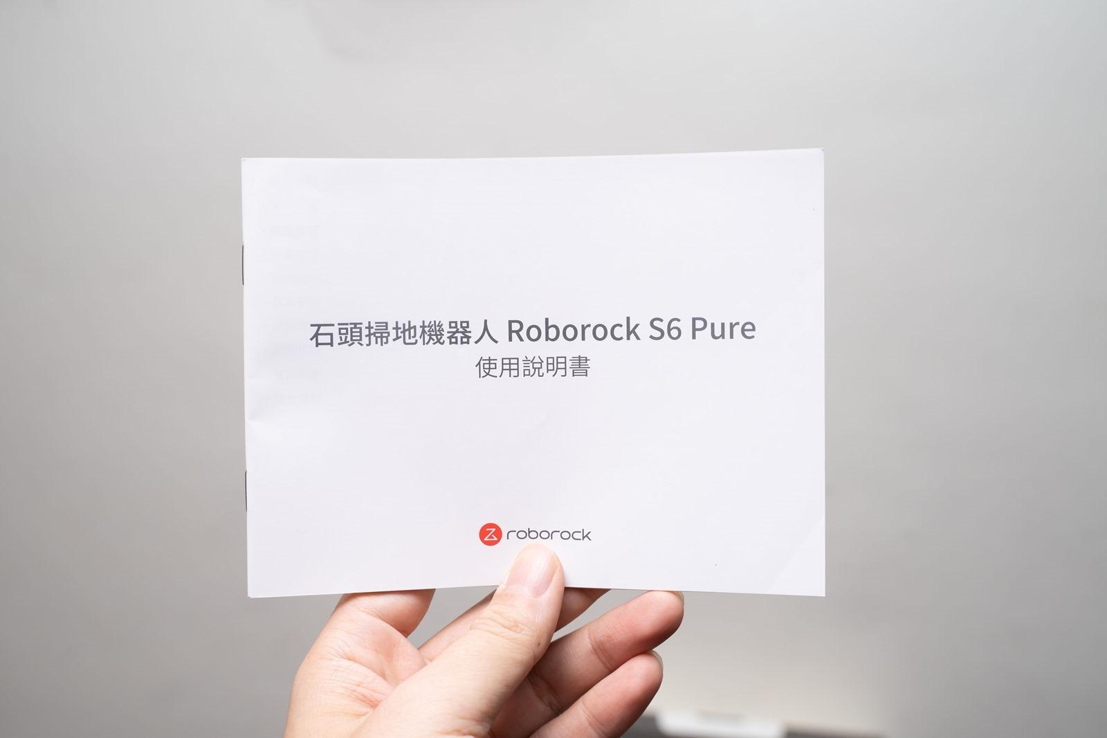 預購兩分鐘破百萬傳說──石頭掃地機器人旗艦改版降價、極高性價比的 S6 Pure 限時優惠中 @3C 達人廖阿輝