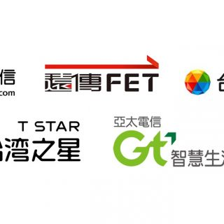 5G 台灣開台!看看台灣手機 5G 頻段支援 + 電信商 5G 頻段提供 資料彙整 @3C 達人廖阿輝