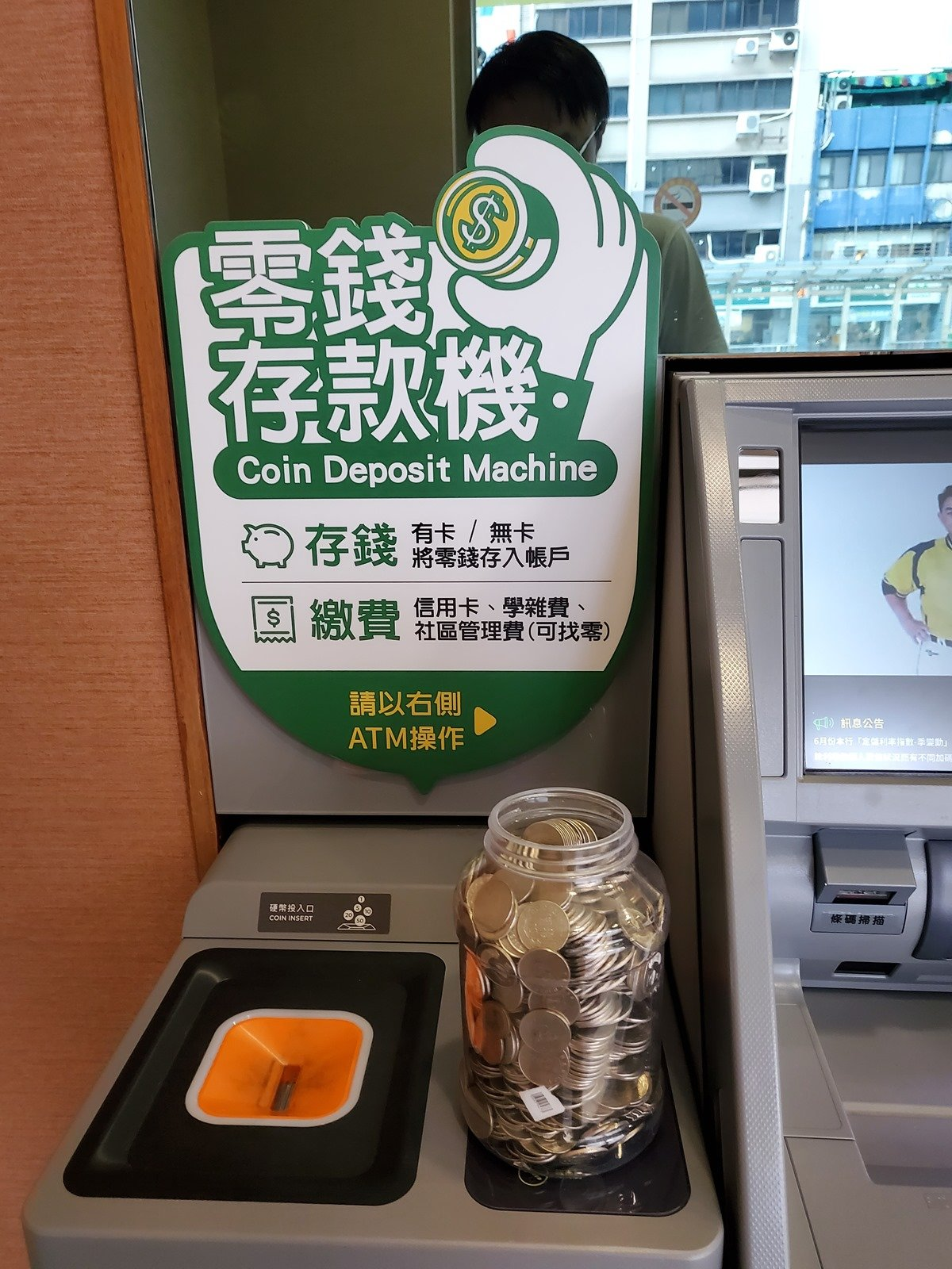 Atm 十 六 銀行