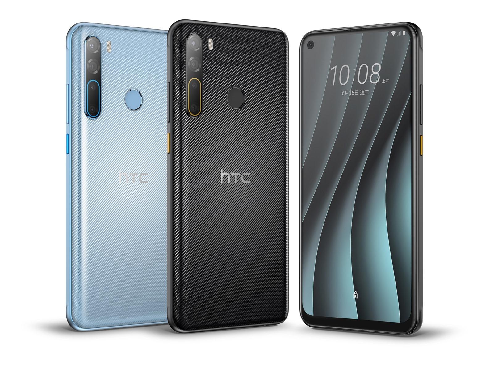 HTC 發表台灣首款 5G 智慧手機 HTC U20 5G,採用高通 S765G 處理器;還有 HTC Desire 20 pro (規格 / 上市 / 售價) @3C 達人廖阿輝