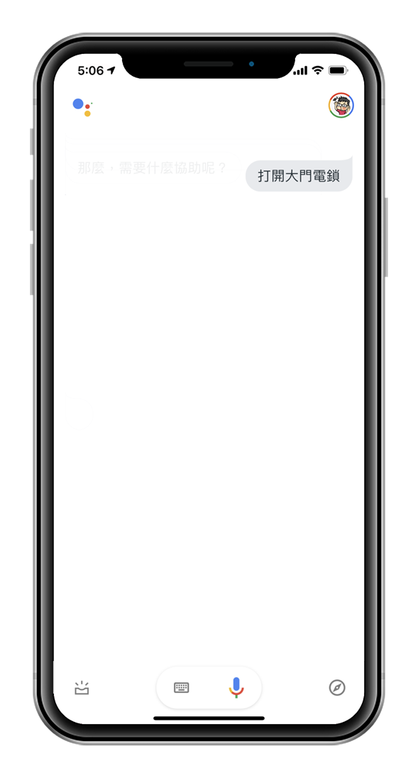 DIY 無線 Wifi 大門智慧電鎖 Part II — 蘋果 iPhone 也行!語音控制 / NFC 捷徑連動,改裝只花 NT$140 !!! @3C 達人廖阿輝