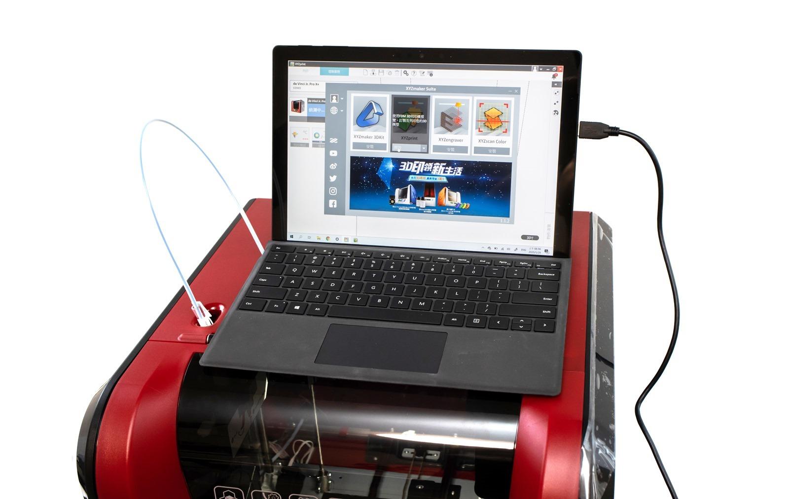 多功能3D列印機-da Vinci Jr. Pro X+,XYZprinting提供官方免費建模與列印軟體供你使用
