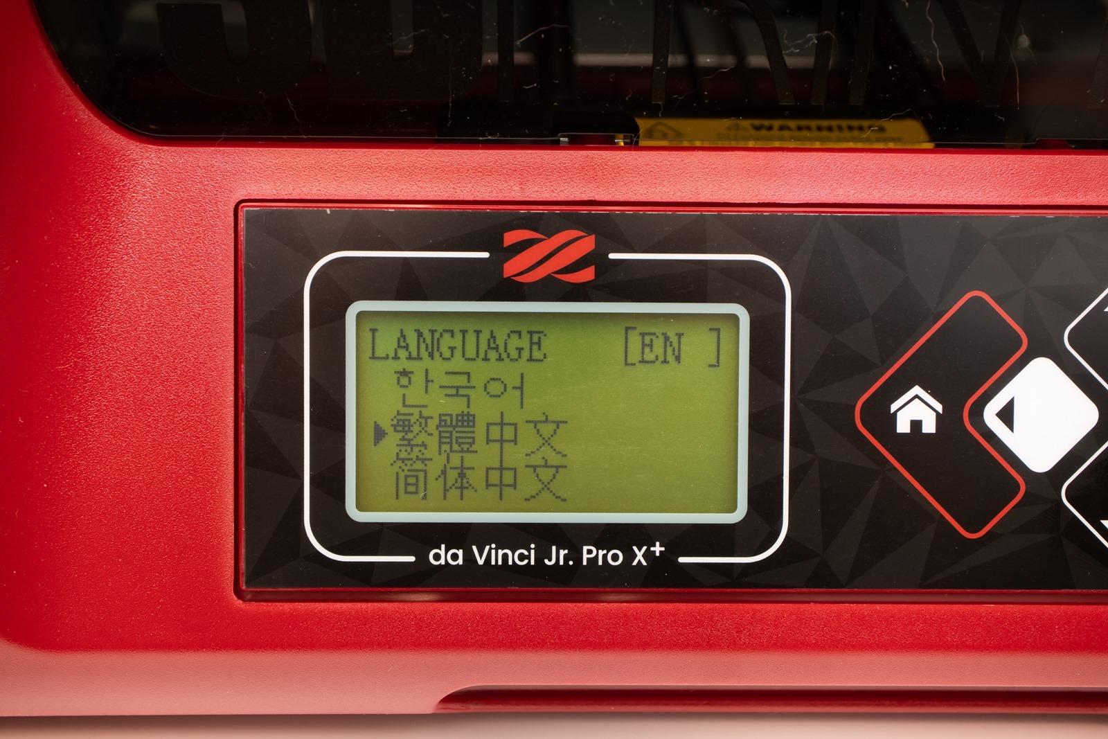 多功能3D列印機-da Vinci Jr. Pro X+,中文LCD控制面板讓你更方便操作