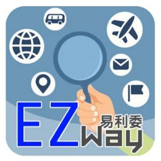 海外網購必學!『海外包裹實名制』上路,EZWay 安裝教學很簡單 @3C 達人廖阿輝