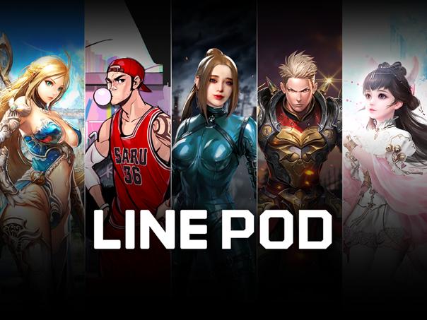 LINE CONVERGE 2020 年度記者會全新發佈十五大亮點!LINE 以數位科技迎接生活新趣 @3C 達人廖阿輝