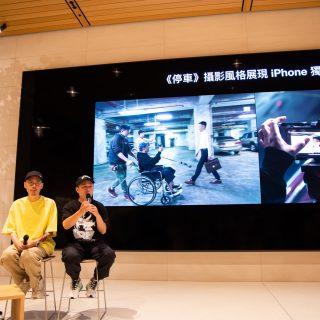 邁向未來挑戰不可能!廖明毅導演首部 iPhone 全拍攝電影『怪胎』 @3C 達人廖阿輝