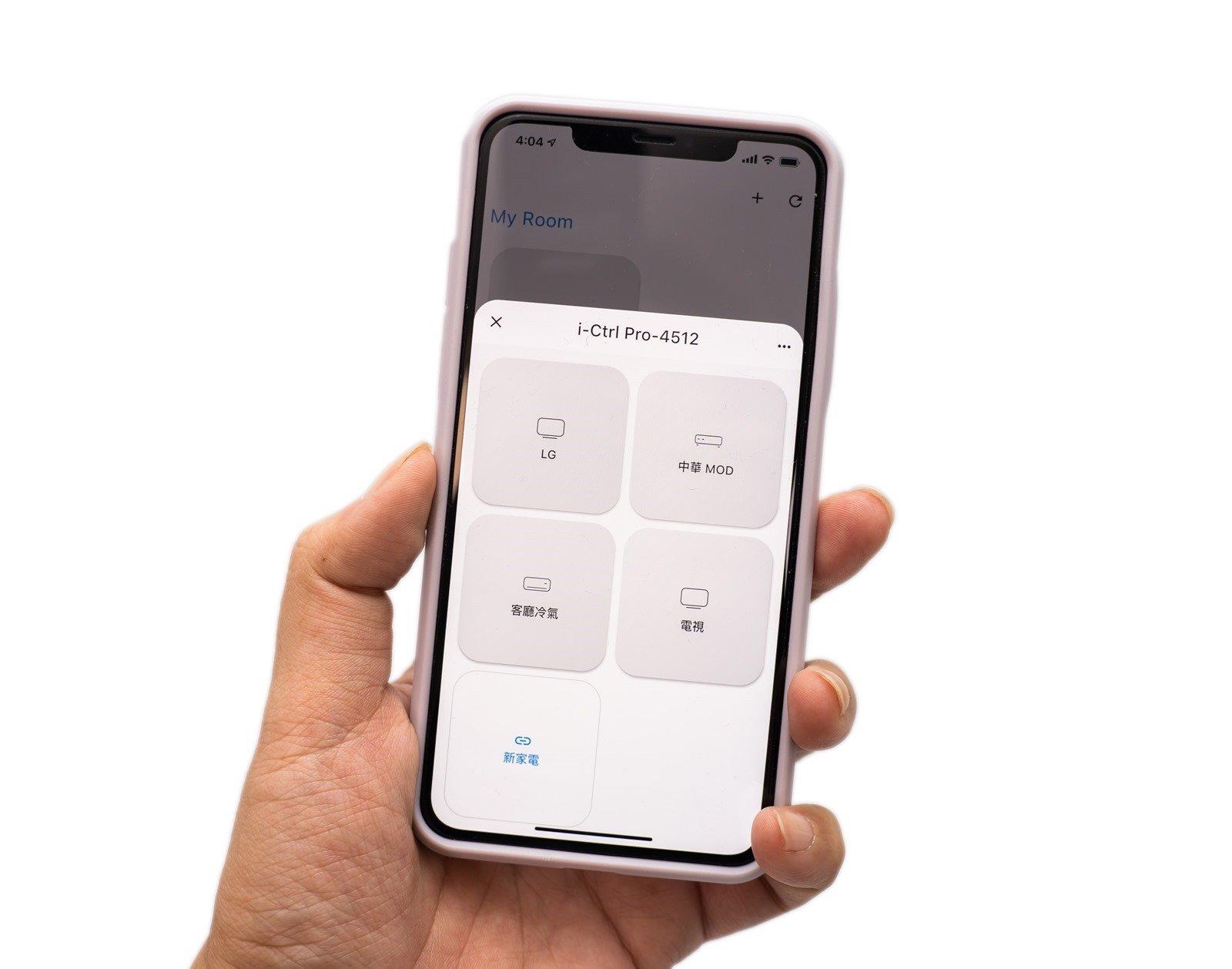新一代 i-Ctrl Pro,MIT WIFI 萬用遙控器,新增溫濕度感測器 AI 智慧家庭生活好幫手(萬用遙控/AI 自動化/語音控制)@3C 達人廖阿輝