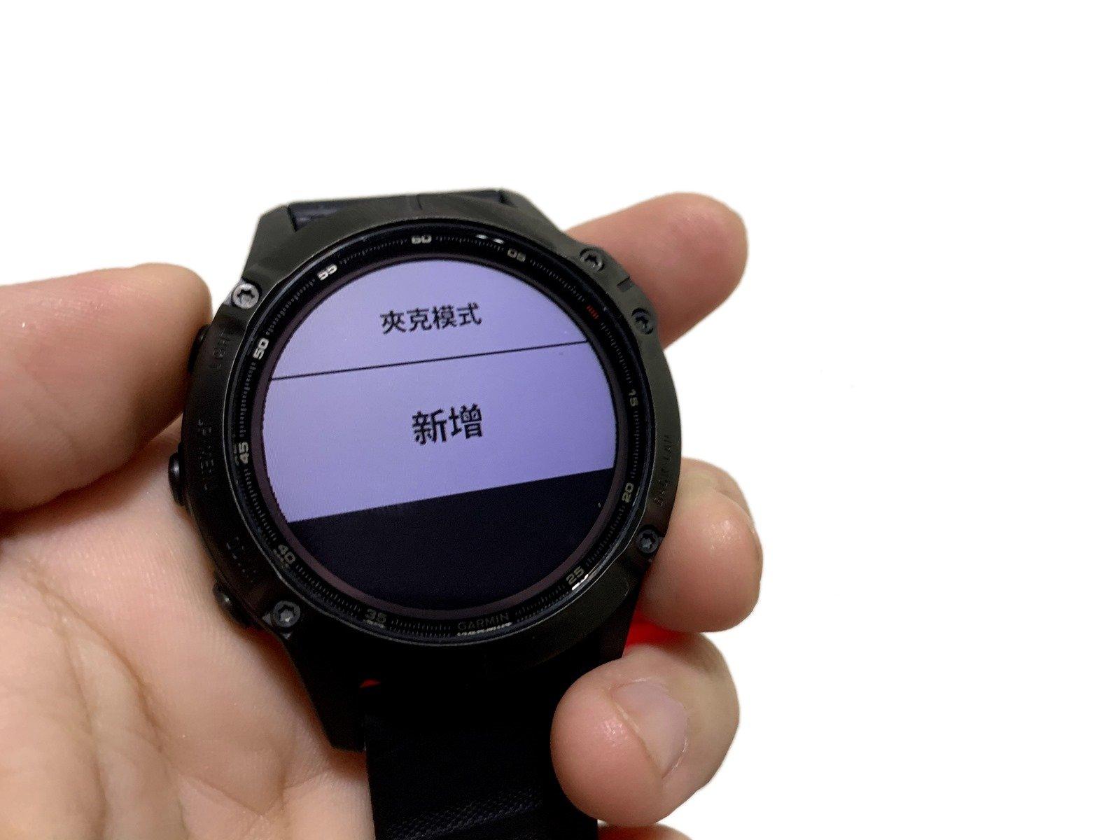 智慧手錶電量怎樣才算長?開箱 Garmin Fenix 6 Pro Solar 太陽能運動手錶 電力最長 80 天 @3C 達人廖阿輝
