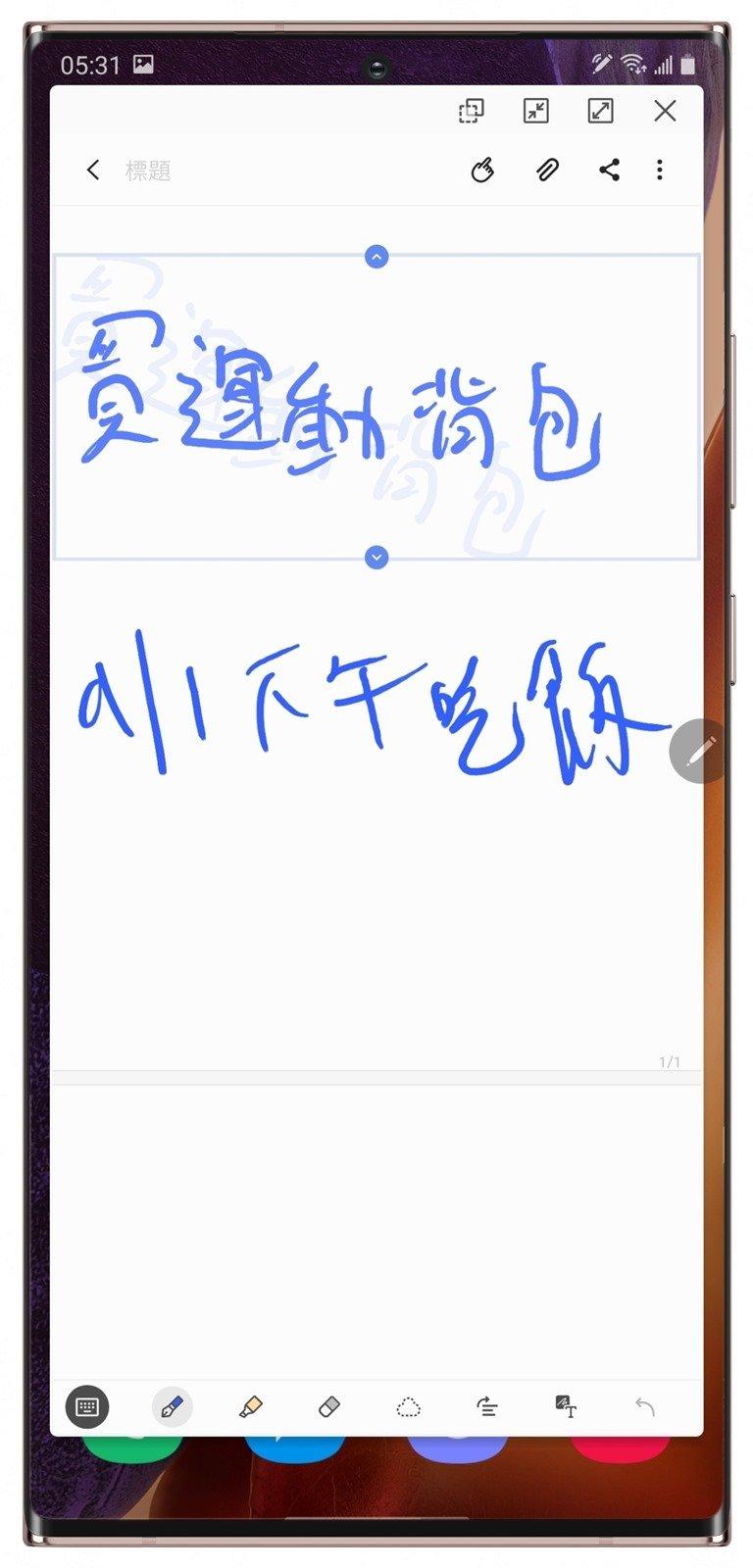 更好寫更好拍!三星 Galaxy Note20 Ultra 5G 開箱評測 @3C 達人廖阿輝