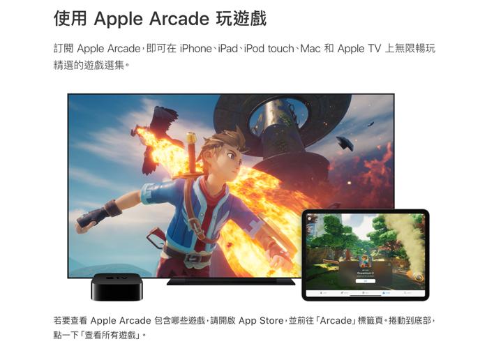 Apple 這些功能屌打 Android (1) 資深安卓粉阿輝也承認這些真香! @3C 達人廖阿輝