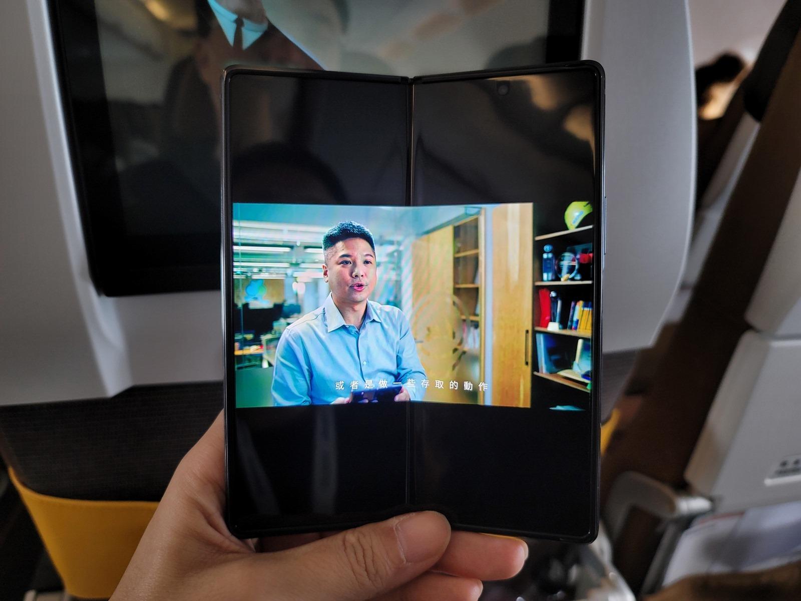 這次三星 x 星宇聯手合作!三星奢華旗艦 Galaxy Z Fold2 5G 超群上市 @3C 達人廖阿輝
