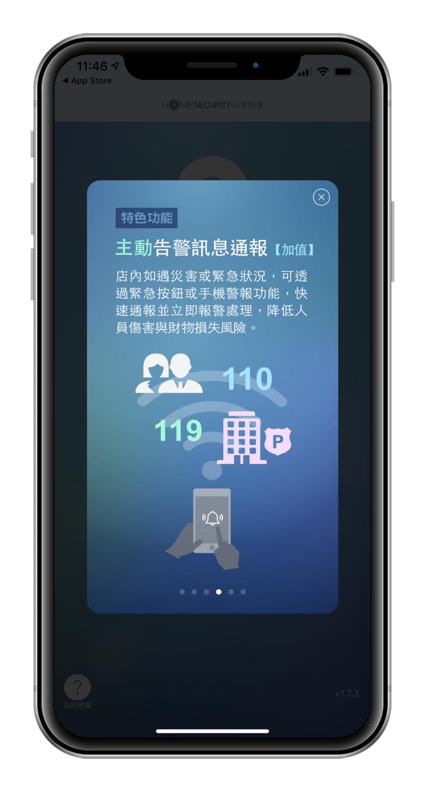 安全、自由更方便,凱擘大寬頻全新 HomeSecurity AI 防護服務,不只店家也能適合居家 @3C 達人廖阿輝