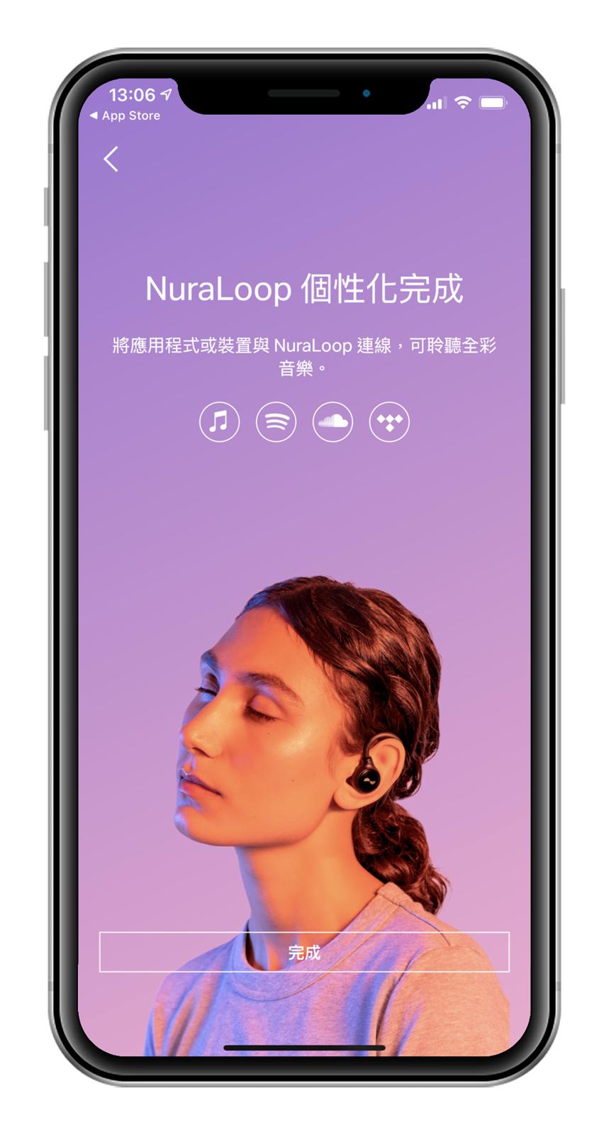 NuraLoop 隨型個人化智慧耳機、ANC 主動降噪 +個性化音場設定、16 小時長效電力,還有快充 10 分鐘播放 2 小時 @3C 達人廖阿輝