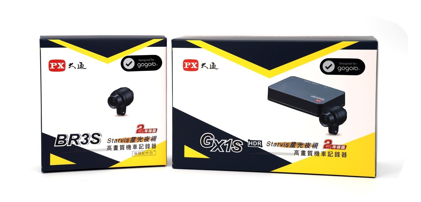 GOGORO 必備!PX 大通新款 GX1S HDR Starvis 星光夜視高畫質機車記錄器! @3C 達人廖阿輝