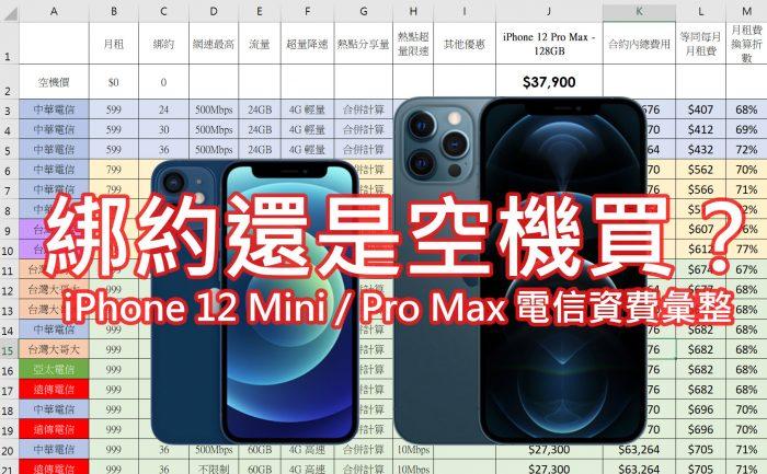 開啟華為 P30 / P30 Pro、Mate 20 Pro 等手機的內建通話錄音功能(免 Root 免改機不影響保固)P20/P10/Mate10 測試也可用 @3C 達人廖阿輝