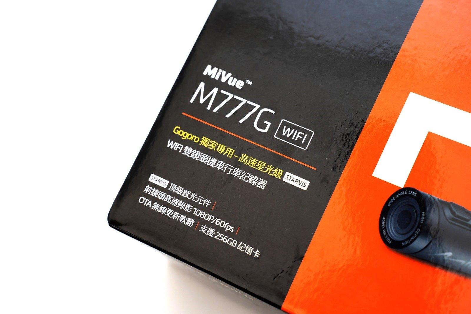 MiVue M777G 新選擇!Mio 專為 Gogoro 而生高速星光級 WIFI 雙鏡頭機車行車記錄器 @3C 達人廖阿輝