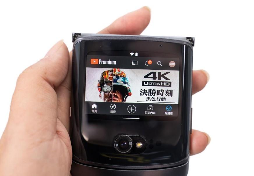 經典與未來的完美結合!Moto razr 5G 摺疊機開箱實測(開箱/性能/電力/拍照實測)@3C 達人廖阿輝