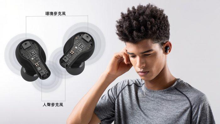 1MORE-PistonBuds 真無線耳機,以超親民提供消費者輕鬆擁有降噪款耳機,搭載深度神經網路通話降噪技術,能夠精準辨識通話人聲。_thumb.jpg @3C 達人廖阿輝