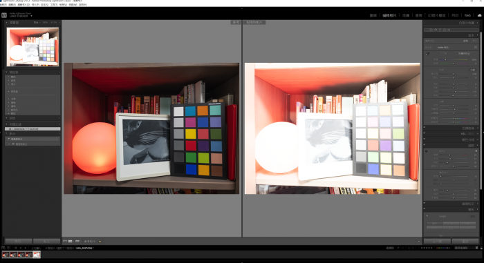 2020-12-26-14_31_17-Lightroom-Catalog-v10-2-Adobe-Photoshop-Lightroom-Classic-編輯相片_thumb.png @3C 達人廖阿輝