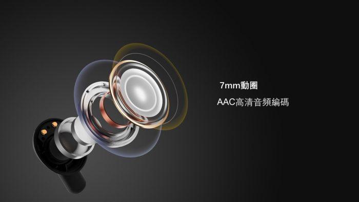 PistonBuds-真無線耳機搭載 AAC 高音質藍牙模式,能對應各類音樂形式的呈現模式。.jpg @3C 達人廖阿輝