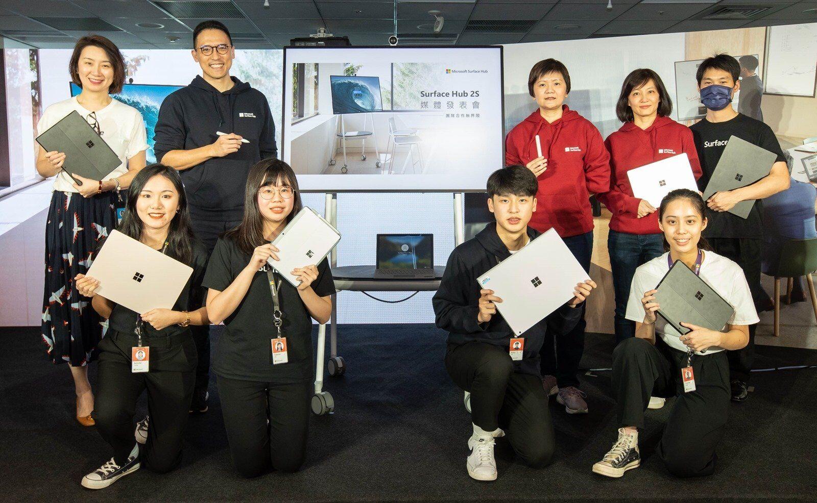 微軟 Surface Hub 2S 在台正式上市 @3C 達人廖阿輝