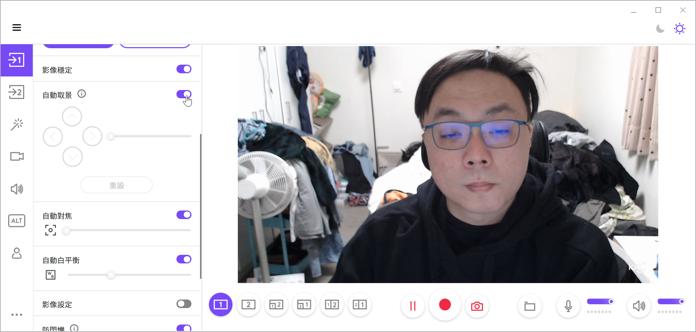 直播與視訊會議首選!羅技 StreamCam Full HD 攝影機入手分享,清晰鮮明地分享創意與熱情! @3C 達人廖阿輝