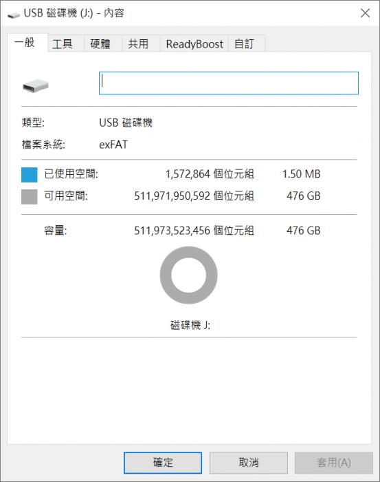 2021-01-03-17_45_08-USB-磁碟機-J_-內容.png @3C 達人廖阿輝