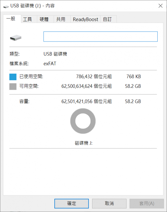 2021-01-03-20_48_16-USB-磁碟機-J_-內容.png @3C 達人廖阿輝