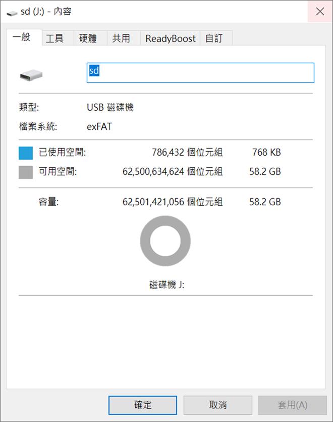 小容量記憶卡選擇 Sandisk 64GB / Patriot 64GB / KLEVV 64GB 速度簡測 @3C 達人廖阿輝