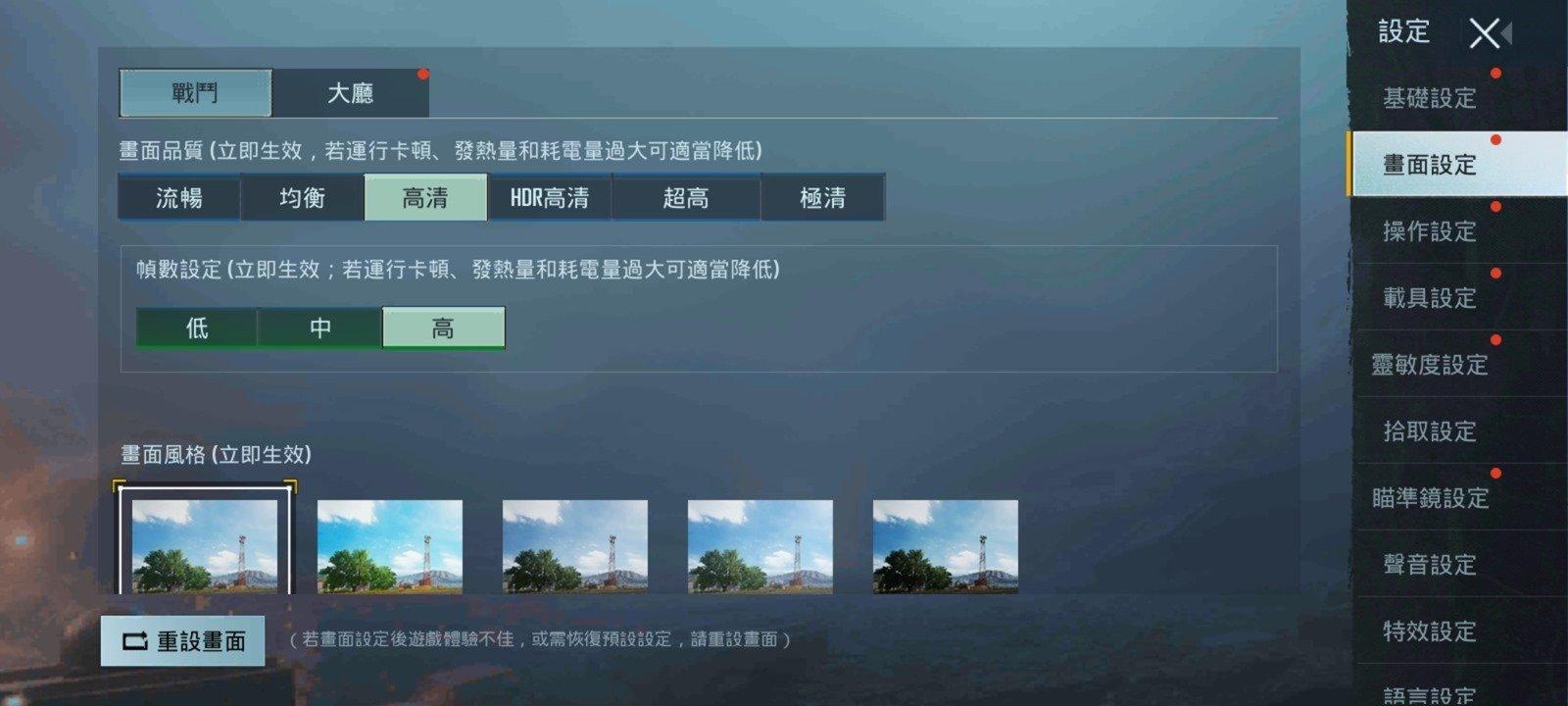 越級挑戰大電量功能完整 realme 7 5G 開箱評測 – 開箱 / 相機實拍 / 性能測試 / 遊戲實測 / 電力續航 @3C 達人廖阿輝