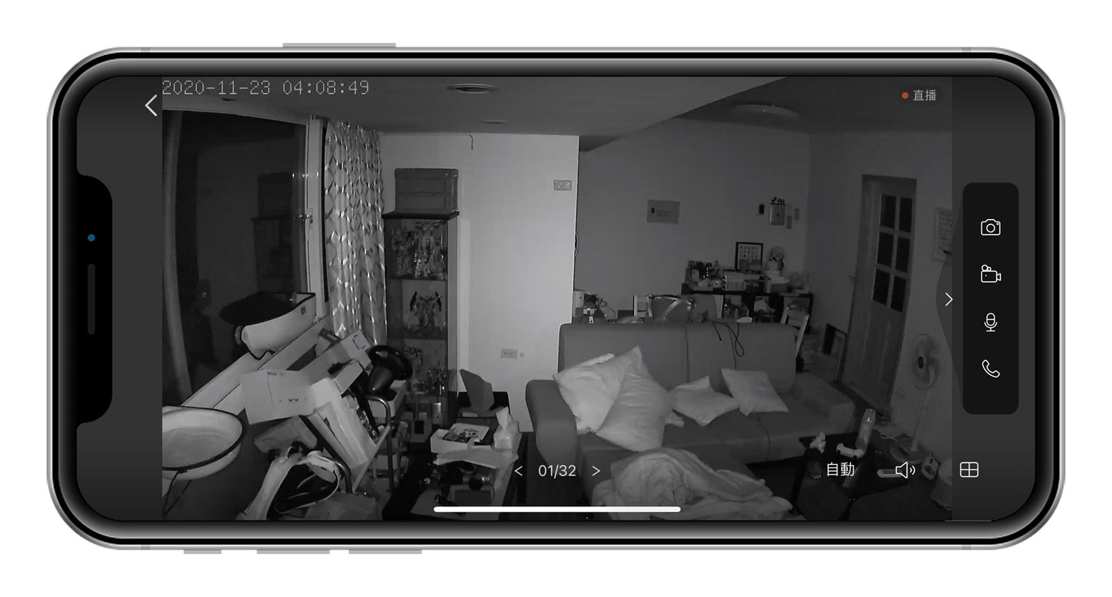 TP-Link Tapo C310 室外安全 Wi-Fi 攝影機!智慧、簡單、好用的居家安全守護神 @3C 達人廖阿輝