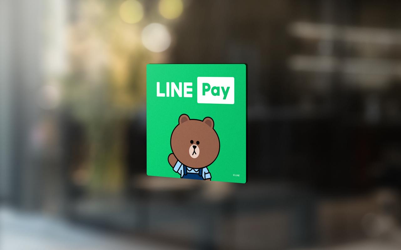 LINE Pay 新春回饋再加碼 今 (24) 日指定時段全通路享 5% 回饋 攜手 momo、PChome 抽 10 萬個紅包 @3C 達人廖阿輝