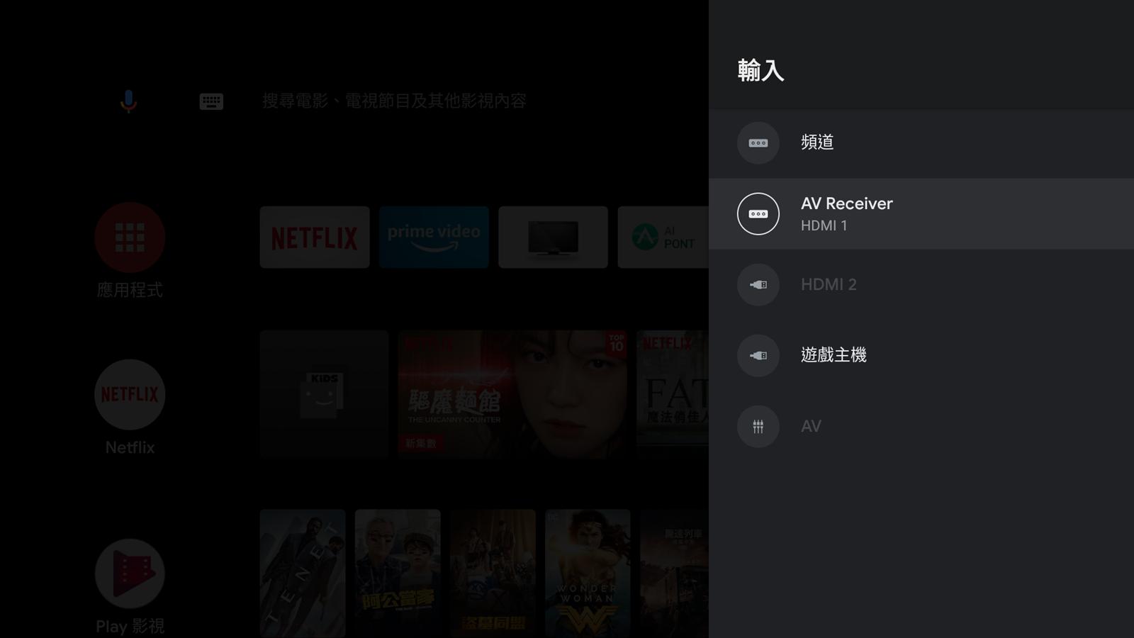 55 吋真 4K Android 液晶智慧顯示器最佳選擇,TECO 東元 TL55U12TRE 開箱 @3C 達人廖阿輝
