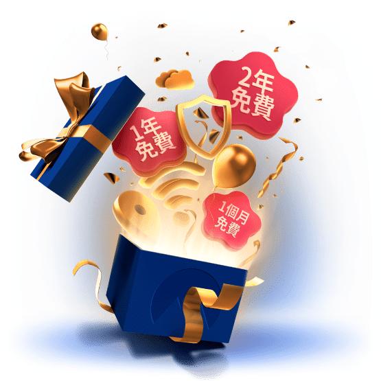 2021 最新優惠!NordVPN 九歲大優惠只要三二折 (68% OFF)!還有額外贈送! @3C 達人廖阿輝