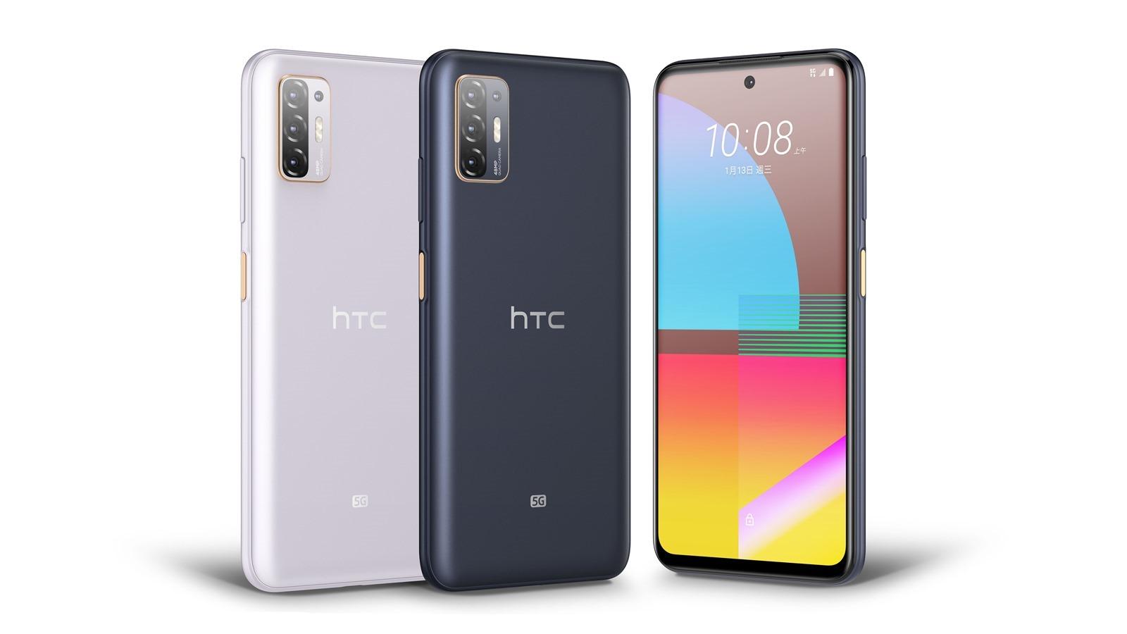HTC 新聞圖-HTC-Desire-21-pro-5G_thumb.jpg @3C 達人廖阿輝