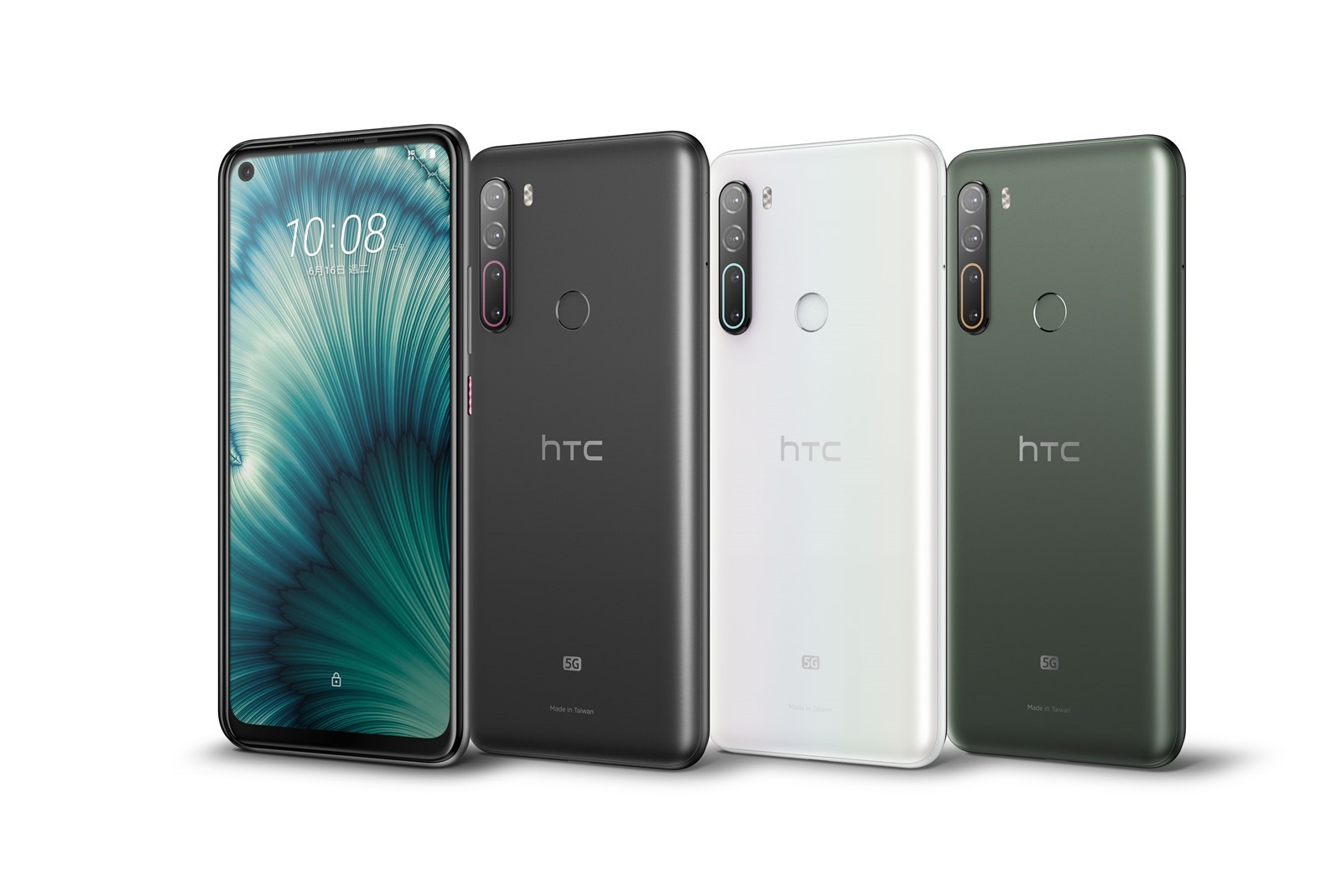 HTC 春季購物節開跑 4 月 1 日起 U20 5G 狂降 5,000 元 @3C 達人廖阿輝